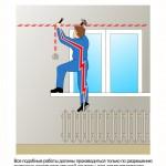 Поражение электрическим током при повреждении скрытой электропроводки