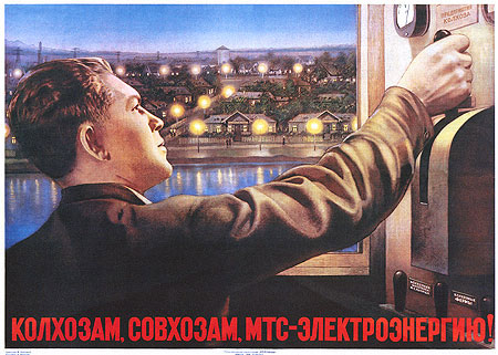 Колхозам, совхозам, МТС - электроэнергию!