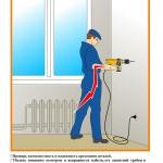 Перед началом работы проверь исправность электроинструмента